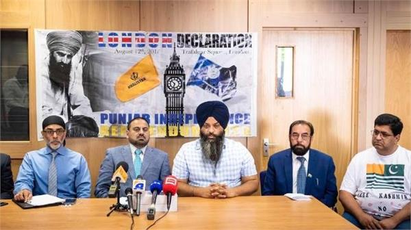 kashmiri separatists to join forces in pro khalistan rally in london