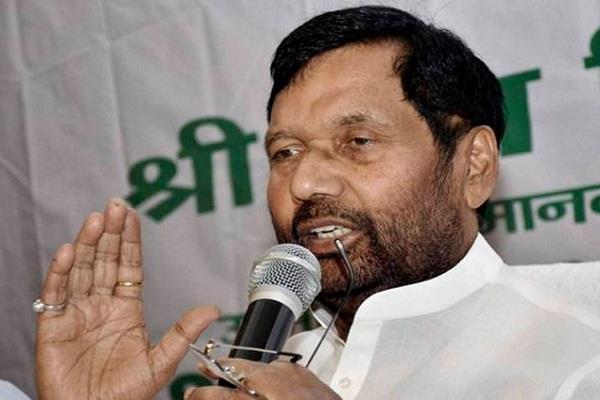 ljp will promote nda government s work in favor of dalits