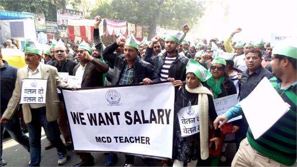 give outstanding salary to mcd teachers in 10 days