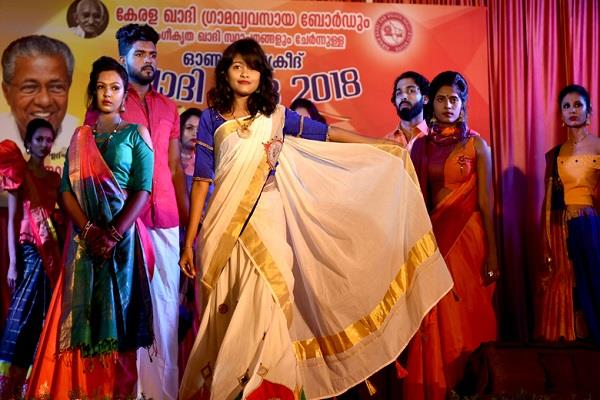 hanan hamid walks on the ramp at kerala