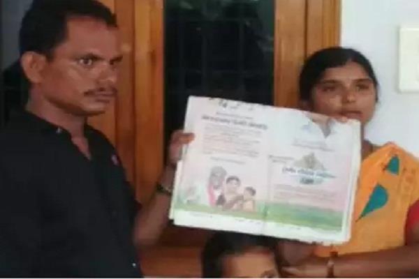 telangana government advertisement notice