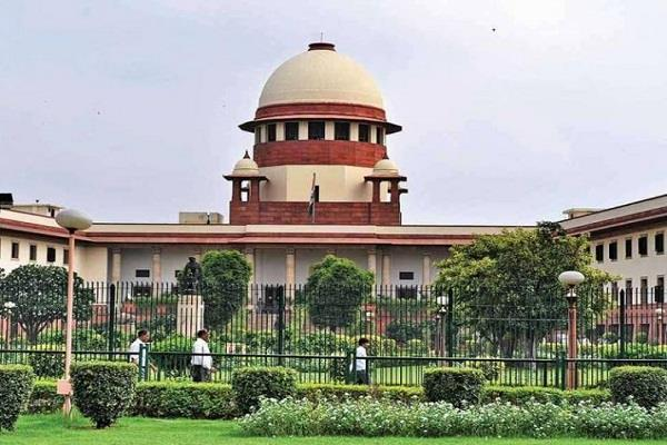 supreme court rebukes center for incomplete preparations