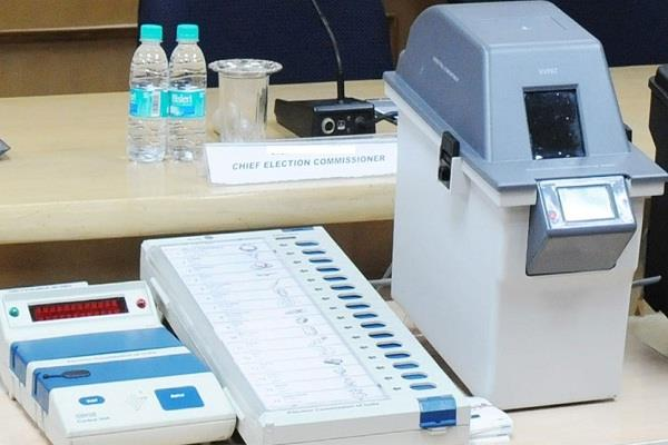 congress demanded 30 vvpat probe