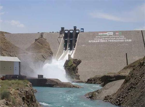 अफगानिस्तान में भारत बनाएगा डैम, दबाव में पाकिस्तान