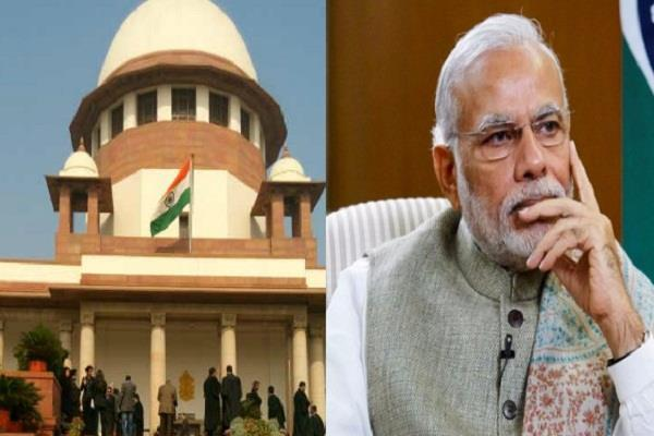 modi government will change the decision of supeme court