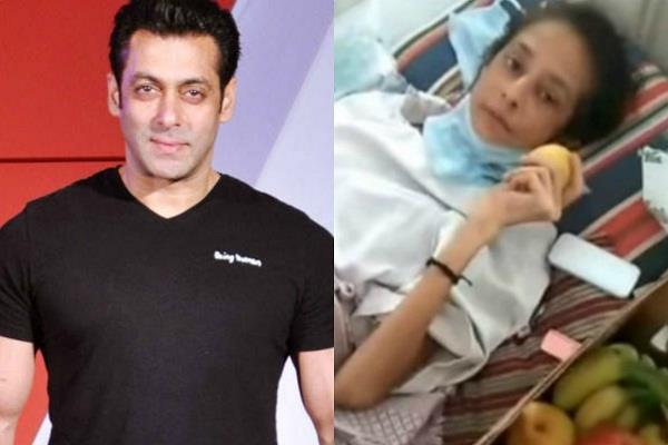 pooja dadwal thanks to salman khan