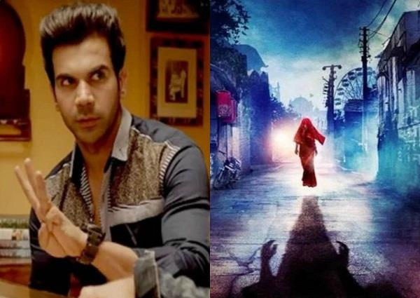 rajkumar rao film stree new teaser out