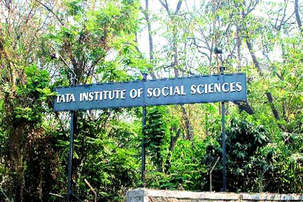 bihar government made tiss report public