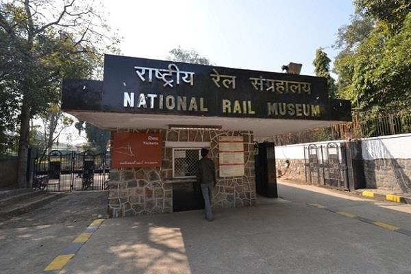 railways to start  digital museum  at 22 stations on independence day