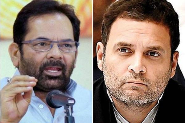 rahul gandhi has forgotten five decades of misrule bjp