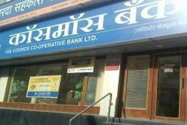 cosmos bank hacker hacked rs 94 crore extracted in two days