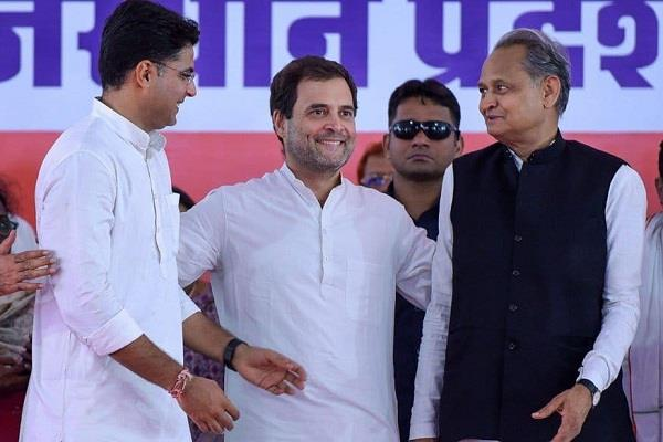 bjp blames rahul gandhi insults the national anthem in rajasthan