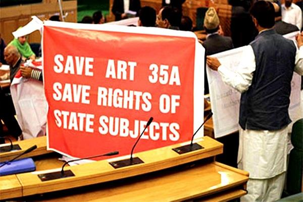 article 35 a is no longer limited to any area or religion mehbooba mufti