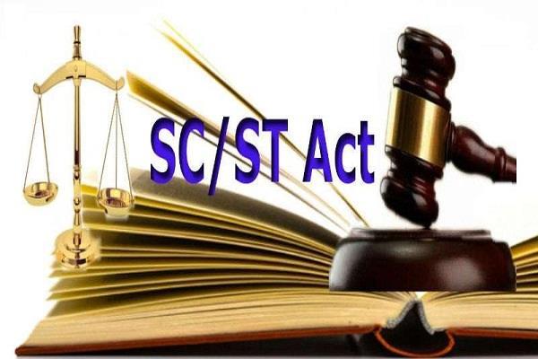 st sc prevention bill passed in rajya sabha