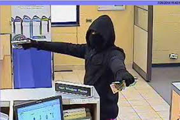 bank loot foiled in kashmir