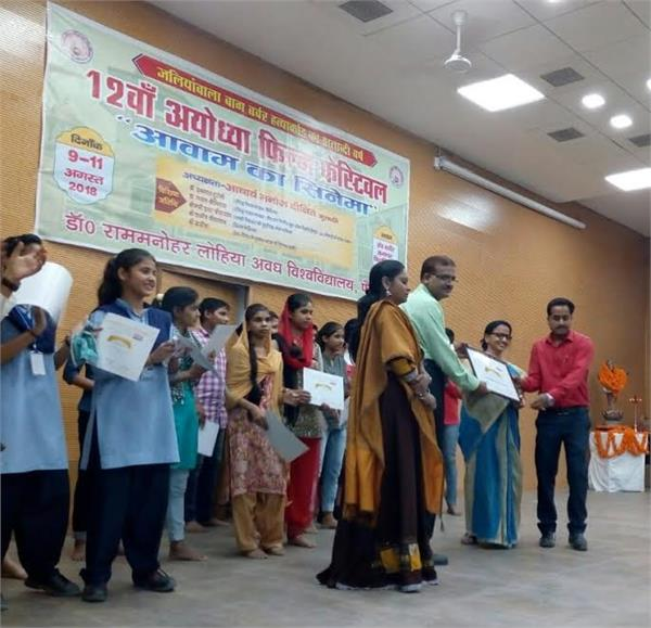 begum akhtari releases government stamps  film director dr rajiv