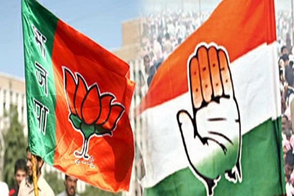 former bjp legislator join congress