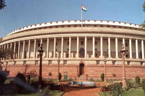 parliamentary seal on ibc amendment bill