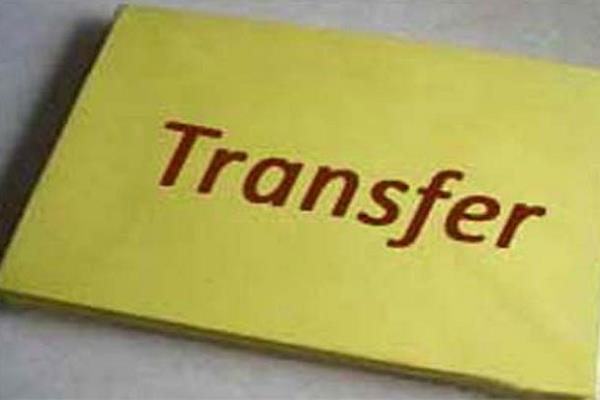 big administrative administration in the state 8 transferred to ias
