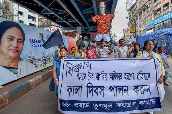 tmc to observe black day to protest leaders