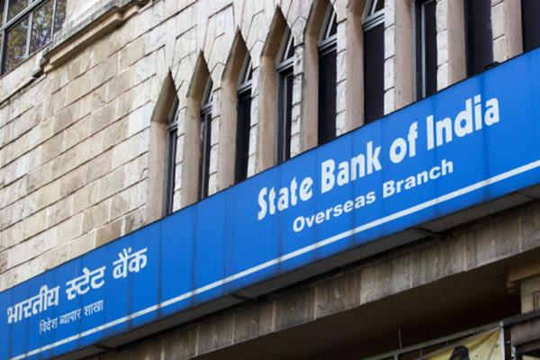 sbi ranked as india s most patriotic brand survey