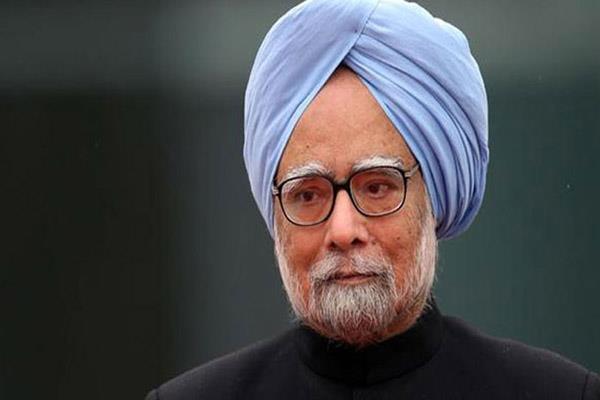 macro economic instability was highest under upa govt