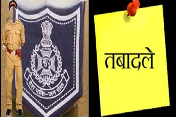 transfer of asp and dsp to madhya pradesh