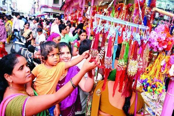 state government women s gifts on rakshabandhan