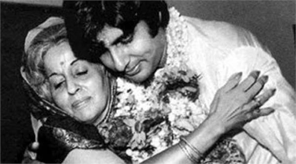 amitabh bachchan wrote emotional post on mother teji bachchan birthday