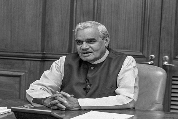 know how much property was owned by former prime minister atal bihari vajpayee