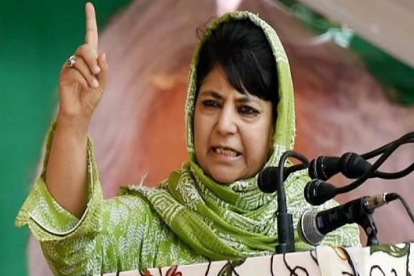 jk special status to be tampered with serious consequences mehbooba