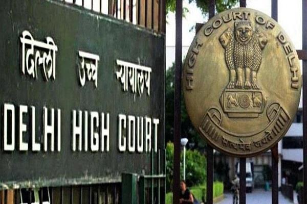 high court can not force ec to interrogate the complainant complainant