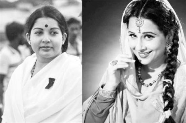 vidya balan as jayalalithaa in biopic