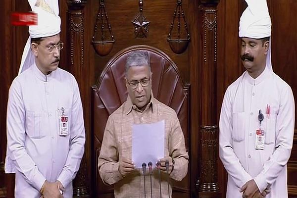 harivansh karki government kirkari dalit anti slogans in the house
