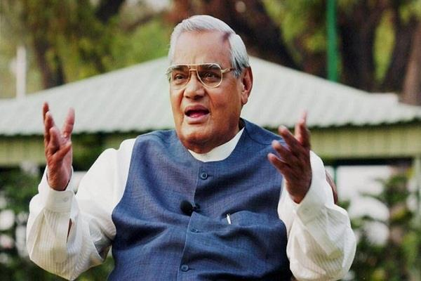 pm modi visits former prime minister atal bihari vajpayee