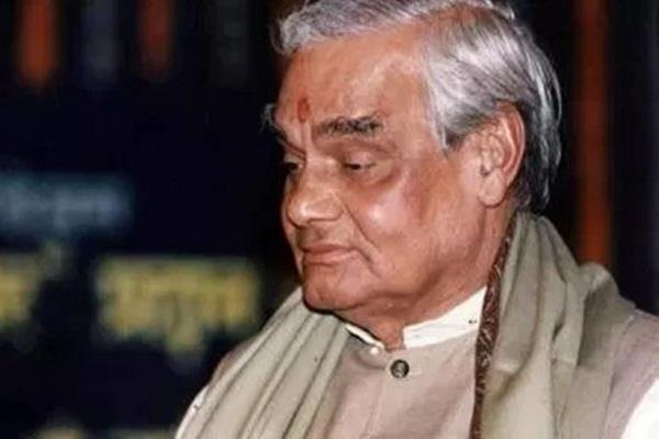 when vajpayee started crying