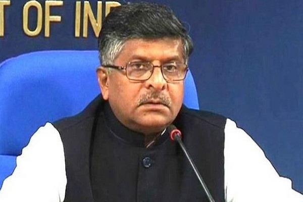 compared to upa rafael deal price decreased 9 percent during nda gov bjp