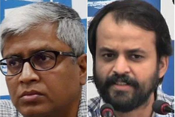 ashutosh and ashish khaitan left kejriwal s absurdity