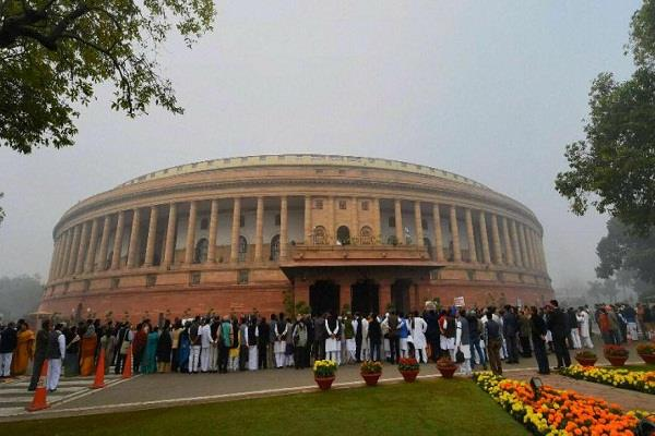 this year s monsoon session of parliament
