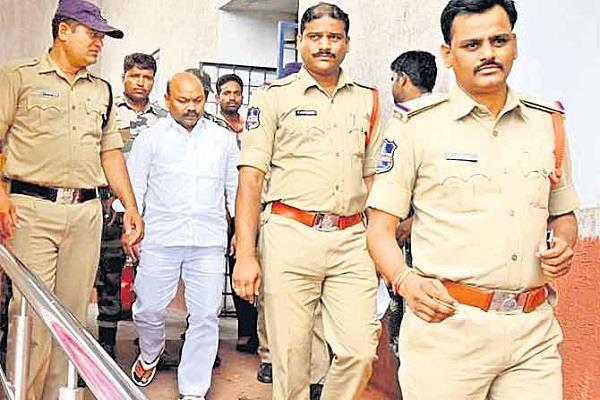 trs mp s son arrested for sexual harassment