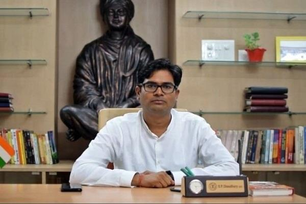 ias chaudhary resigns