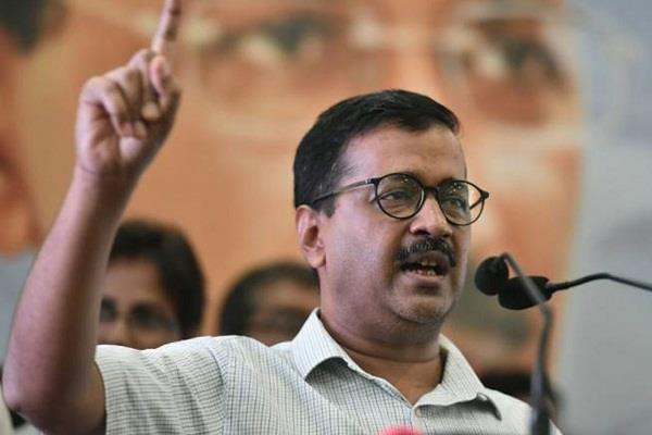 aap will win all seven lok sabha seats in delhi kejriwal