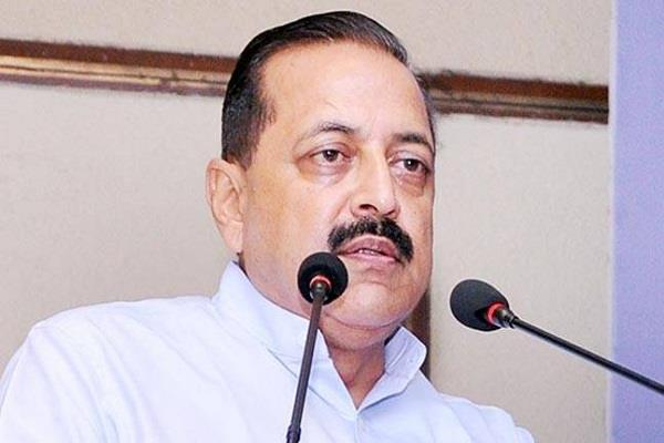congress is misleading the people of jammu on article 35a nc jitendra singh