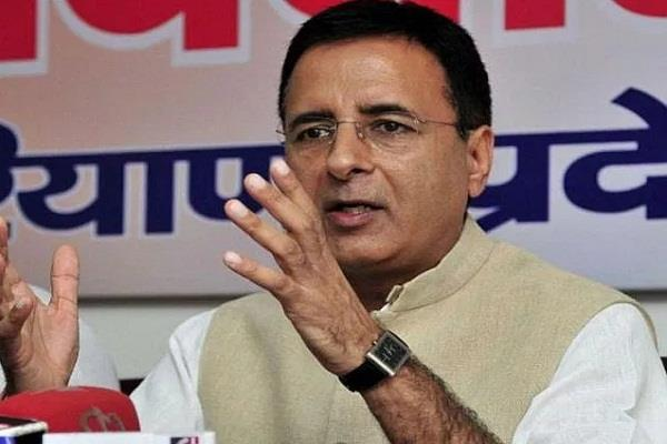 modi government is misleading the country on the wall congress