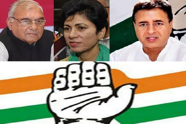 surjewala selected aicc core committee