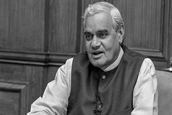 vajpayee s biography will be included in jharkhand school course