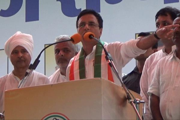 surjewala says 27percent reservation will be given in 1st and 2nd class posts