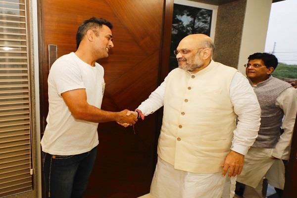 contact for support amit shah from dhoni