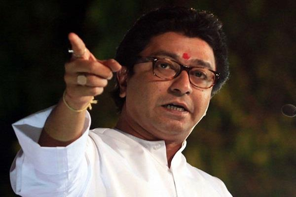 bjp government in center maharashtra is fooling people raj thackeray
