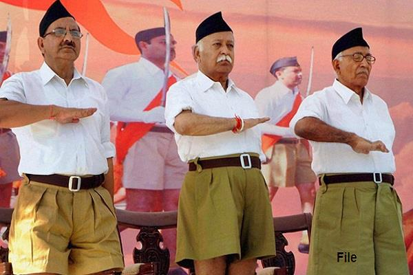 rss begins three day meeting in ministry